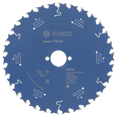 Bosch Kreissägeblatt Expert for Wood 210x30x2.8/1.8x30T - 2608644058