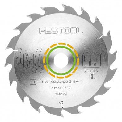 Festool Standard-Sägeblatt 160 x 2,2 x 20 W18 - 768129